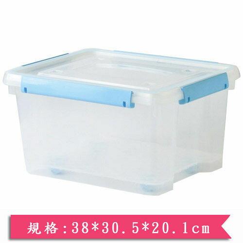 KEYWAY 好運密封整理箱 KT-120【愛買】