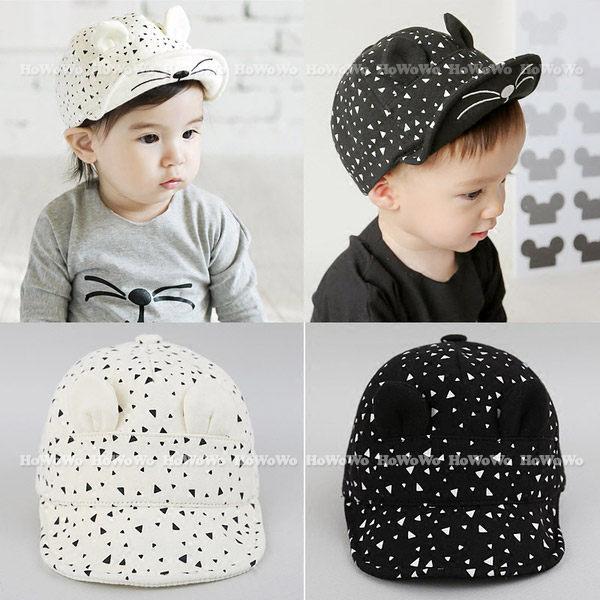 寶寶帽 黑白貓咪棒球帽 鴨舌帽 嬰兒帽  防曬必備  BU11125 好娃娃