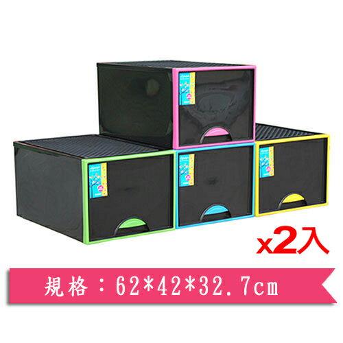 ★2件超值組★KEYWAY時尚黑抽屜收納箱VK-729【愛買】