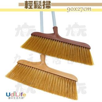 【九元生活百貨】UdiLife 輕鬆掃 金絲掃把