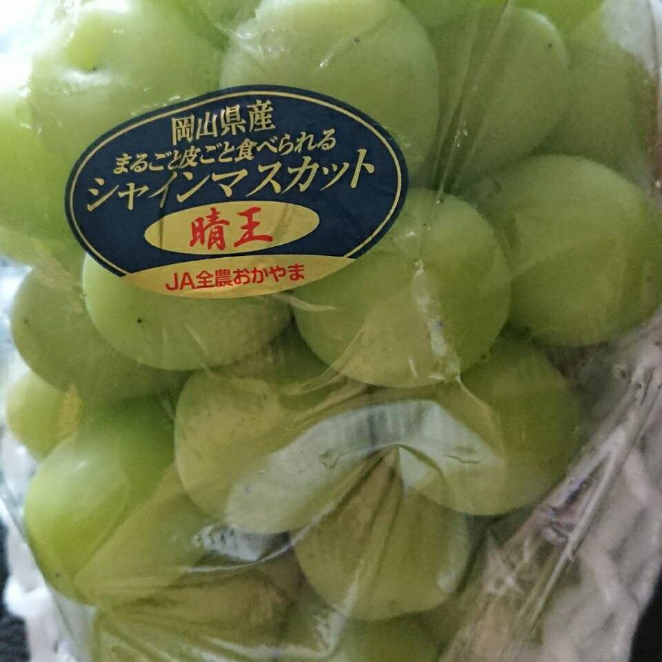 日本空運進口原裝盒岡山縣晴王綠葡萄(單串入禮盒包裝)(每小盒約700g±10%)