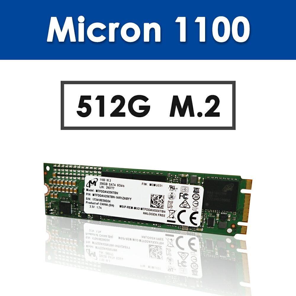 美光 Micron 1100 M.2 企業級512G SSD 固態硬碟吊卡包裝 ( M.2 512G SSD )★★★全新原廠公司貨含稅附發票★★★