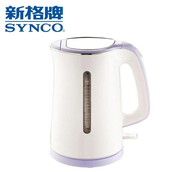 快樂老爹:【新格】1.5L不鏽鋼防燙快煮壺SEK-1560ST