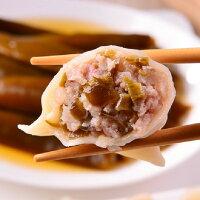 年年熱銷必吃口味~~剝皮辣椒豬肉水餃3包90入組 0