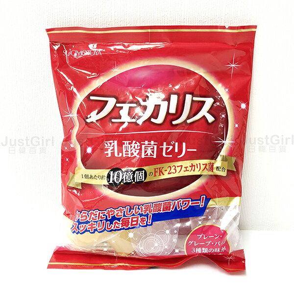 杉本屋乳酸菌果凍葡萄鳳梨20顆食品日本製造進口JustGirl