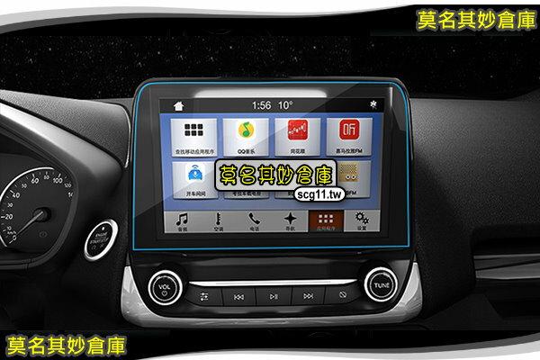 【現貨】莫名其妙倉庫【BG028專用導航玻璃貼】18Ecosport福特SUV配件空力套件