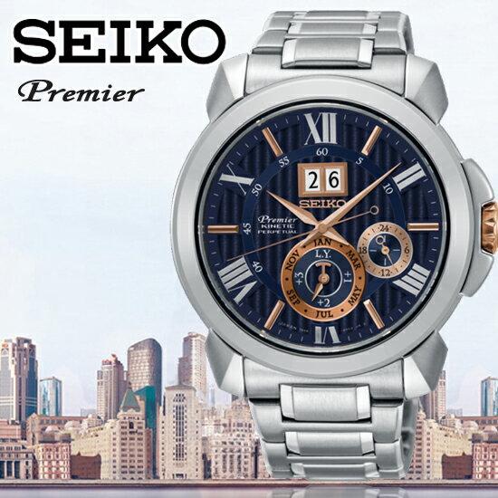 SEIKO日本精工王力宏代言Premier人動電能自動追時萬年曆紳士腕錶7D56-0AE0ASNP153J1公司貨