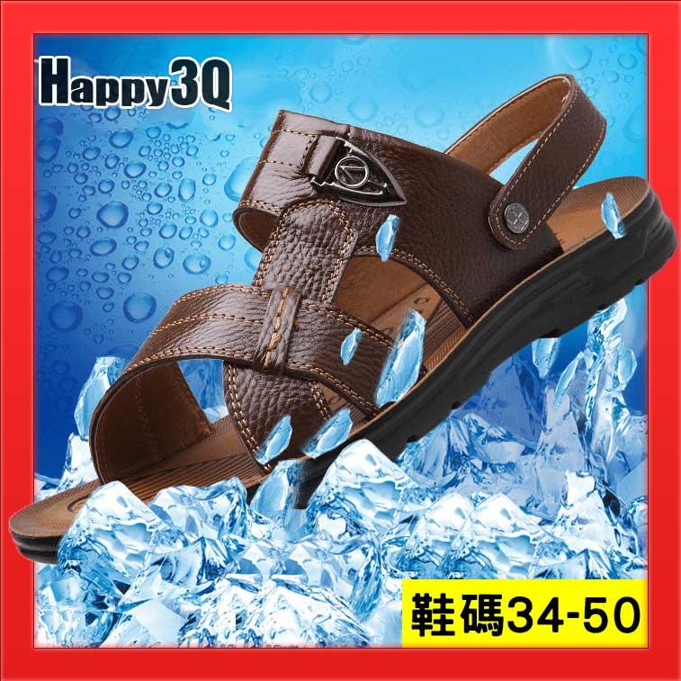 涼鞋大尺碼男鞋大碼鞋大腳沙灘鞋US13碼-黃/黑/棕34-50【AAA2522】