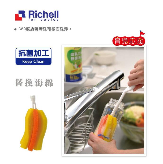 Richell利其爾 - 銀離子抗菌360度旋轉可拆式奶瓶刷替換刷頭 1