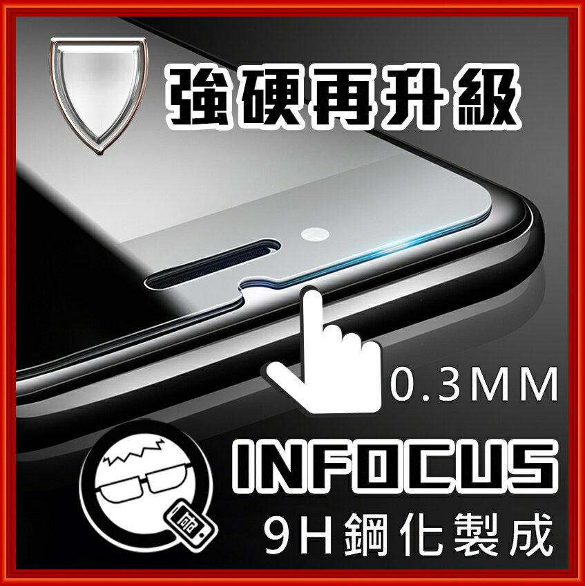 【Q哥經典工藝】INFOCUS 9H鋼化玻璃保護貼 M810 530 320 812 M2+ 550 【A01】