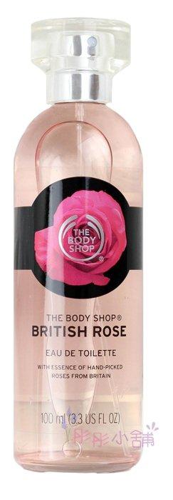 【彤彤小舖】The Body Shop 英皇玫瑰系列 玫瑰花露淡雅香水100ML 原廠真品