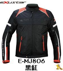 ~任我行騎士部品~晶銳 EXUSTAR E-MJ806 黑紅 夏季透氣 防摔外套 防摔衣
