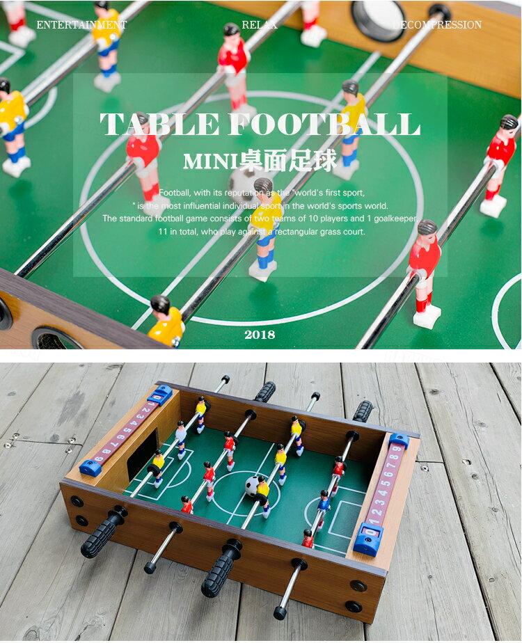 現貨【親子同樂 / 桌遊】桌上足球 室內足球桌 迷你桌上遊戲【AAA6144】 2