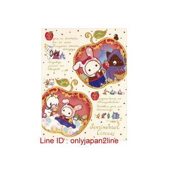 【真愛日本】16122400038雙開文件夾-馬戲團白雪公主  SAN-X Sentimental Circus 憂傷馬戲團  收納 辦公用品 資料夾