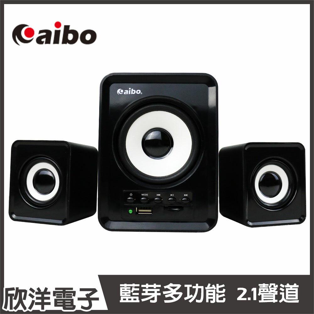 ※ 欣洋電子 ※ aibo 藍芽多媒體2.1聲道USB喇叭 (LA-BT-L392) 音箱/多音源/手機/電腦/平板