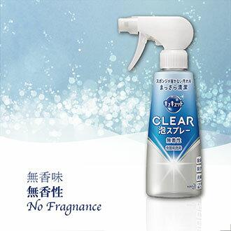 洗碗精【日本製】Clear無死角泡沫洗碗精300ml無香味*1瓶KaoJapan花王