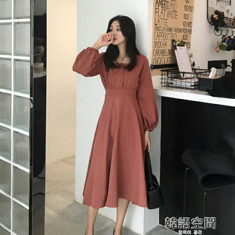 秋裝新款復古韓版中長款高原收腰長袖方領燈籠袖氣質大擺洋裝女 雙12購物節