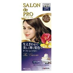 DARIYA沙龍級白髮專用快速染髮霜5A深亞麻棕