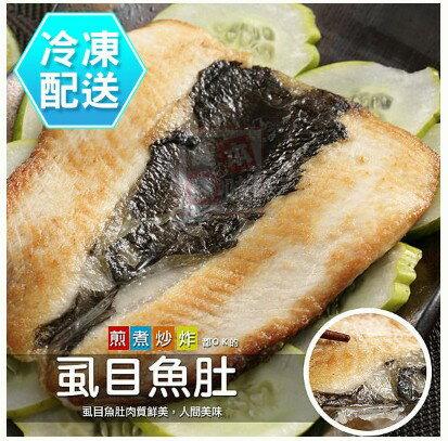 頂鮮無刺虱目魚肚 海鮮烤肉 [CO00362] 千御國際 - 限時優惠好康折扣