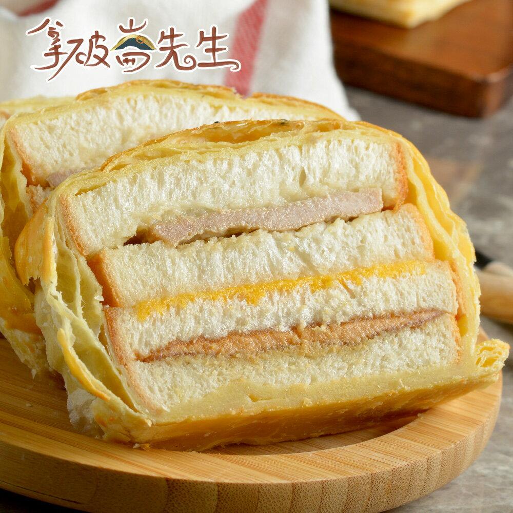 【拿破崙先生】法式花生醬豬排起酥三明治(1入 / 8片裝) 0