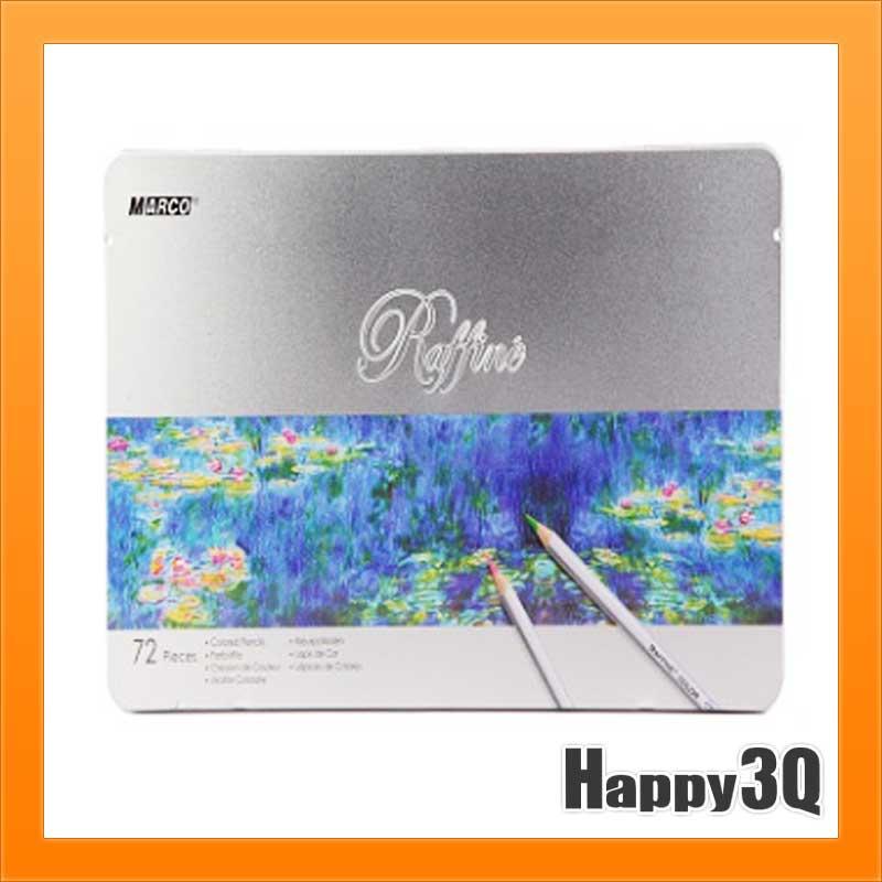 鮮豔易上色迭色速寫出遊手帳遊記著色必備油性色鉛筆著色畫素描-鐵盒72色【AAA0988】