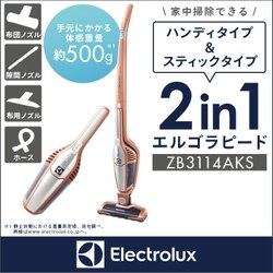 日本Electrolux伊萊克斯/二合一無線吸塵器 附多配件/ZB3114AKS。共1色-日本必買 日本樂天代購(24800*5)