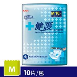 【康乃馨】健護成人紙尿褲(M號10片X6包/箱)