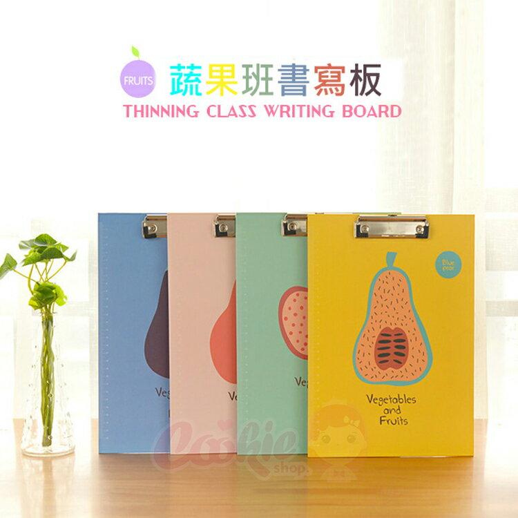 韓國文具 蔬果班書寫板/文件夾/尺【庫奇小舖】顏色隨機出貨
