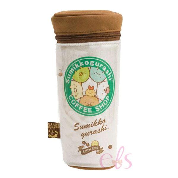 日本SAN-X角落生物咖啡杯子造型防水拉鍊筆袋☆艾莉莎ELS☆