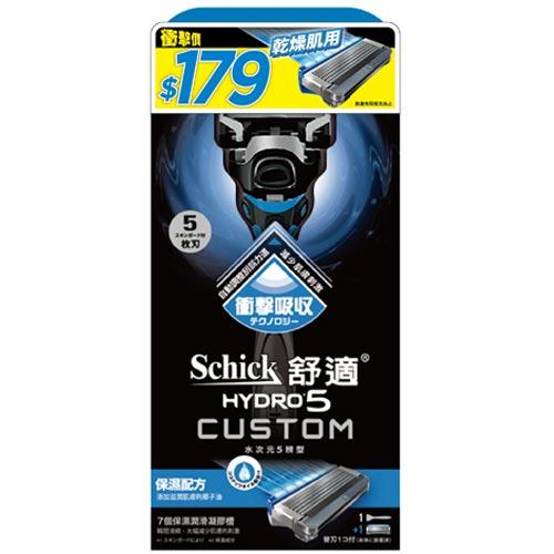 舒適牌水次元5辨型刮鬍刀1刀把1刀片保濕配方