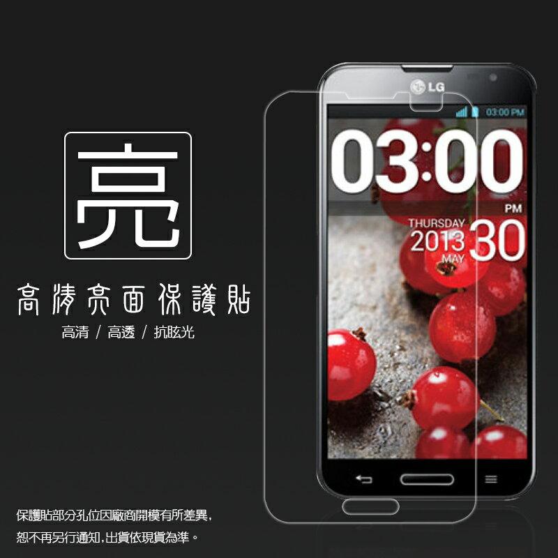 亮面螢幕保護貼 LG Optimus G Pro E988 保護貼