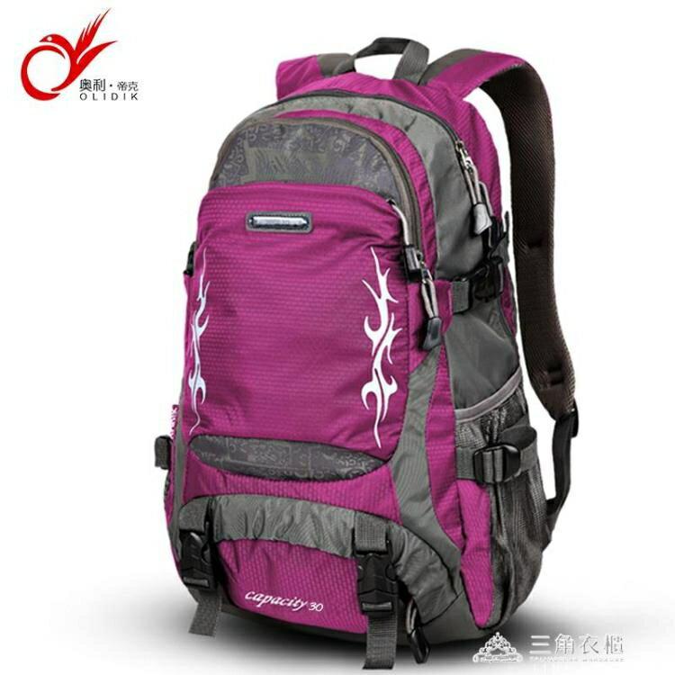 旅游後背包年新款旅行包女大容量旅行背包防水戶外登山包男   凱斯頓 新年春節送禮