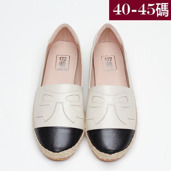 大 女鞋~拼色真皮麻編底舒適平底鞋40~45碼~BD10011 172巷鞋舖~