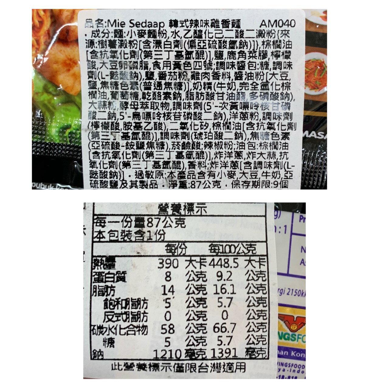 {泰菲印越} 印尼 Mie Sedaap 喜達麵 韓式辣味風味 印尼乾麵 印尼炒麵  87克 Koran spicy chicken