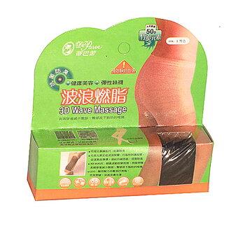 [漫朵拉情趣用品]【蒂巴蕾】健康美容竹炭元素波浪按摩襪 DM-91487