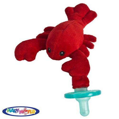 美國【MaryMeyer】玩偶安撫奶嘴-小龍蝦