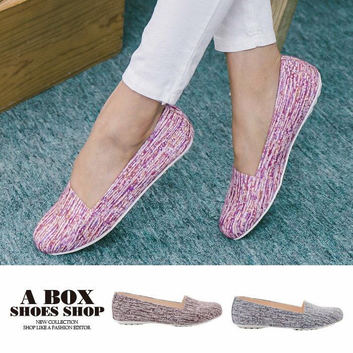 【AW530】*限時免運* MIT台灣製 混色毛呢皮革 豆豆鞋 圓頭包鞋 娃娃鞋 3色 0