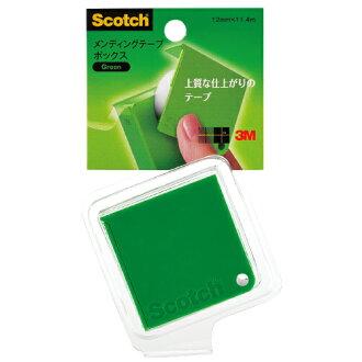 【3M】 Scotch 810BX-GR 綠 Box造型膠帶台