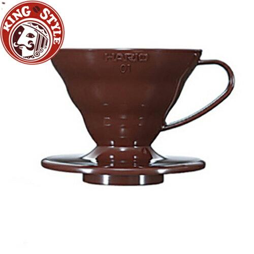 金時代書香咖啡 Hario V60樹脂圓錐濾杯 VD-01CBR (咖啡色)