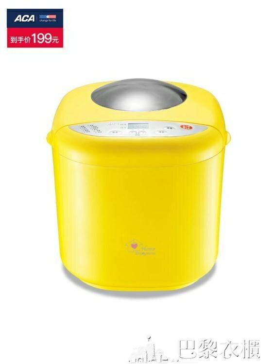 麵包機 ACA麵包機家用全自動和麵揉面智慧多功能早餐饅頭烤吐司機MB500220V    領券下定更優惠