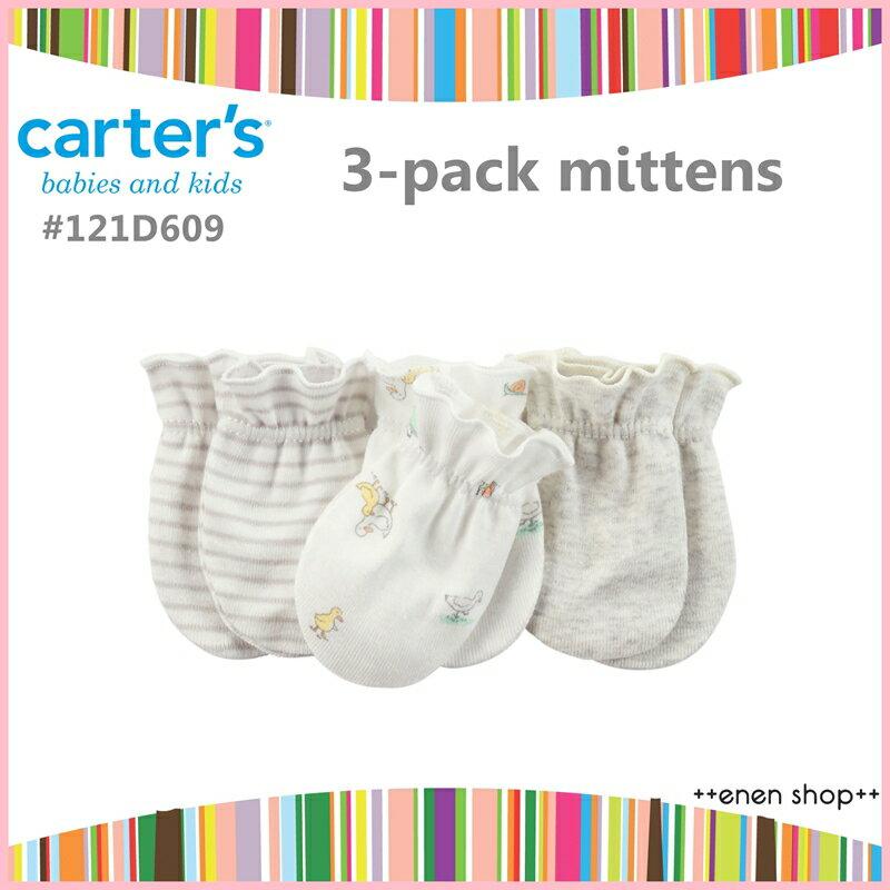 ++enen shop++ Carter's 小鴨子/烏龜款新生兒手套三件組 #121D609 新生兒/彌月禮