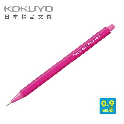 日本 KOKUYO   Campus 小學生 PS-C100P-1P  自動鉛筆0.9mm粉595  /  支