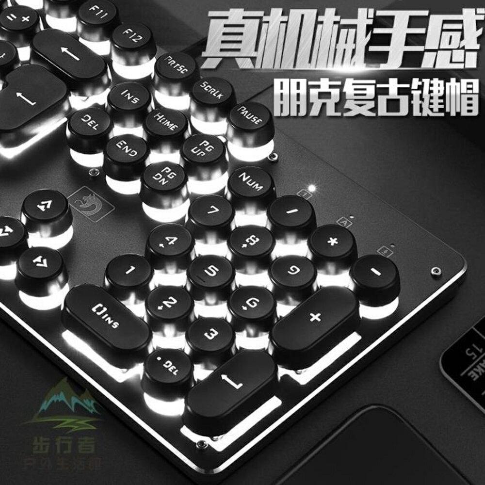 真機械手感鍵盤游戲吃雞電腦臺式筆電有線usb金屬朋克復古