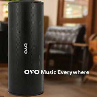 OVO Music Everywhere 音樂隨行杯 藍牙喇叭(黑色)OVO-S01 買就送毛寶洗衣槽去汙劑