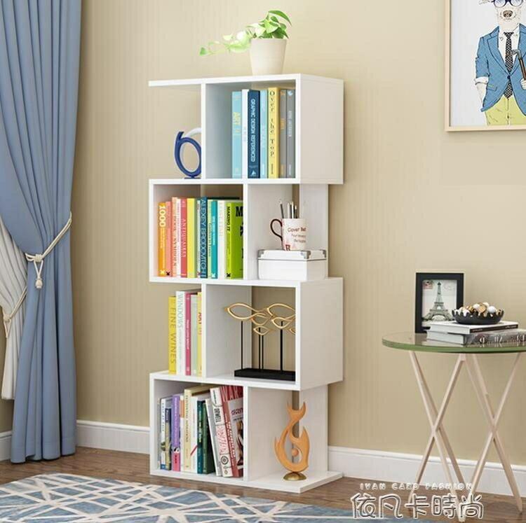書架置物架簡易學生收納落地小書櫃簡約現代省空間經濟型兒童書架」qm
