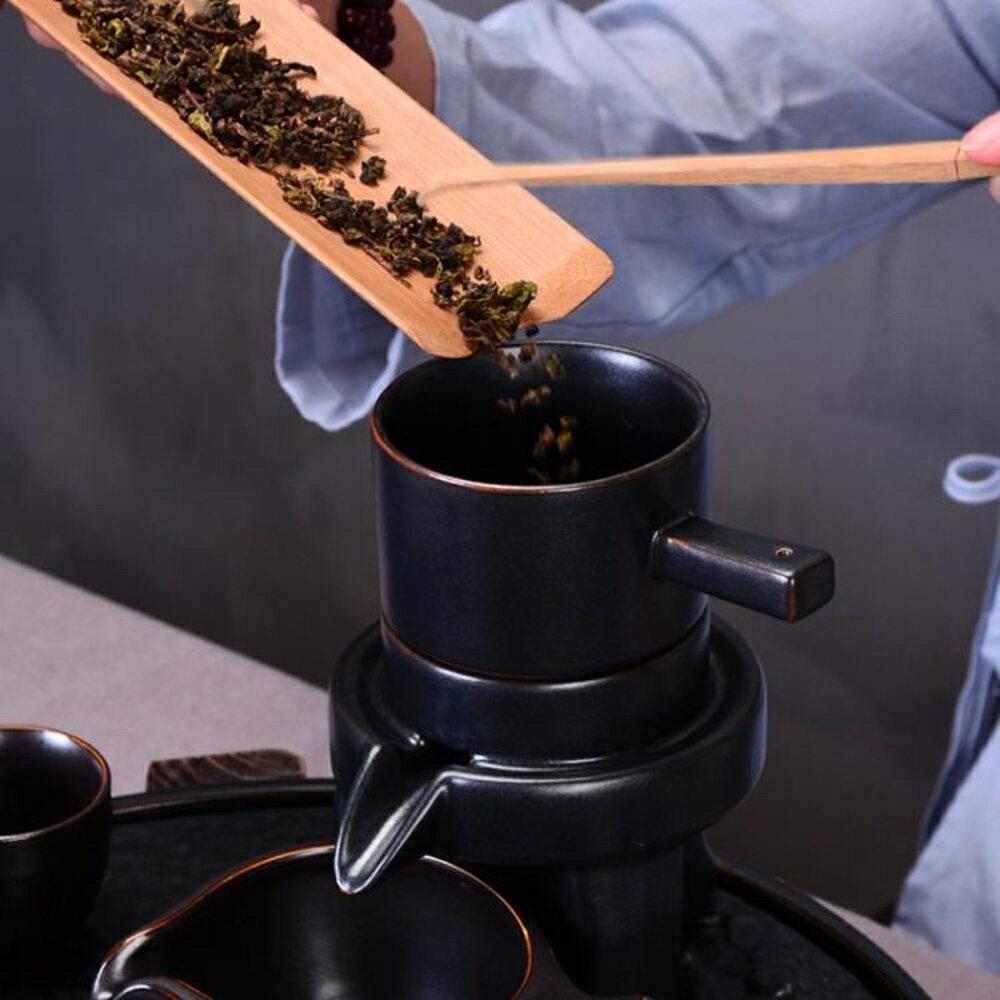 茶具杯子年會贈品禮物石磨自動功夫茶具套裝懶人泡茶器家用全館免運