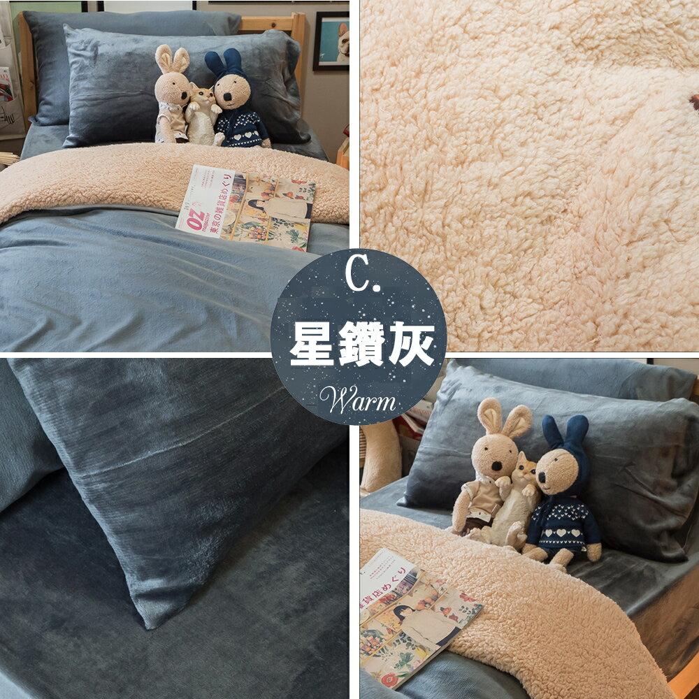 暖暖♥️法蘭絨床包兩用毯組(單人 / 雙人 / 加大可選) 觸感細緻 溫暖過冬 福袋商品 棉床本舖 5