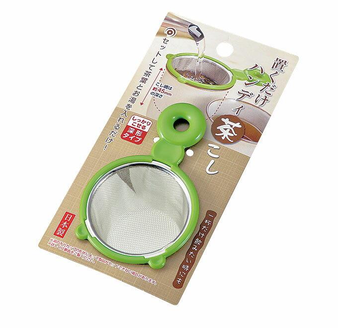 【 ECHO】附柄不鏽鋼深型濾茶網/茶葉過濾器‧ 製✿桃子寶貝✿