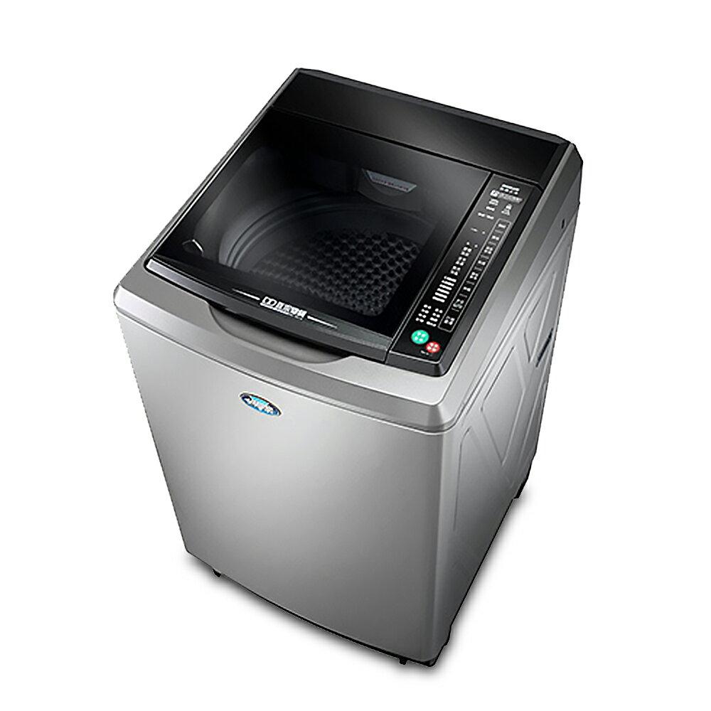 只有一台 要搶要快★【台灣三洋SANLUX】11kg 直流變頻超音波單槽洗衣機 SW-11DVG