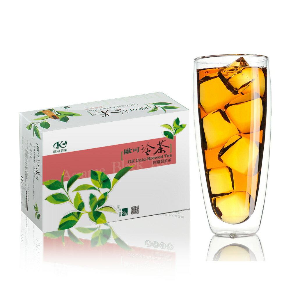 歐可茶葉 冷泡茶 阿薩姆紅茶(30包 / 盒) 1